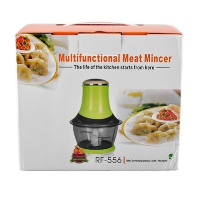 Multipurpose 250 W electric meat mincer chopper